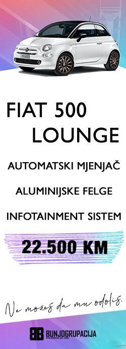 500_lounge_banner